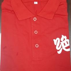 Jue wei Singapore t-shirt printing Silkscreen Printing Singapore